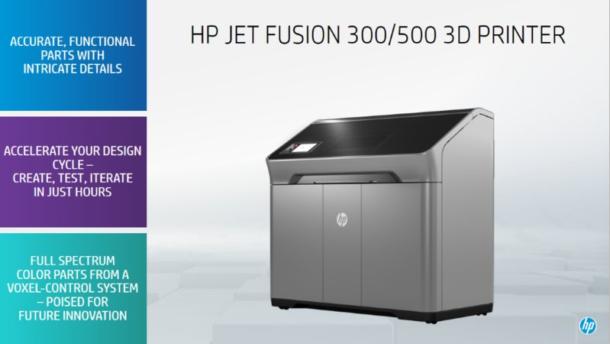 پرینتر سه بعدی رنگی HP JET FUSION